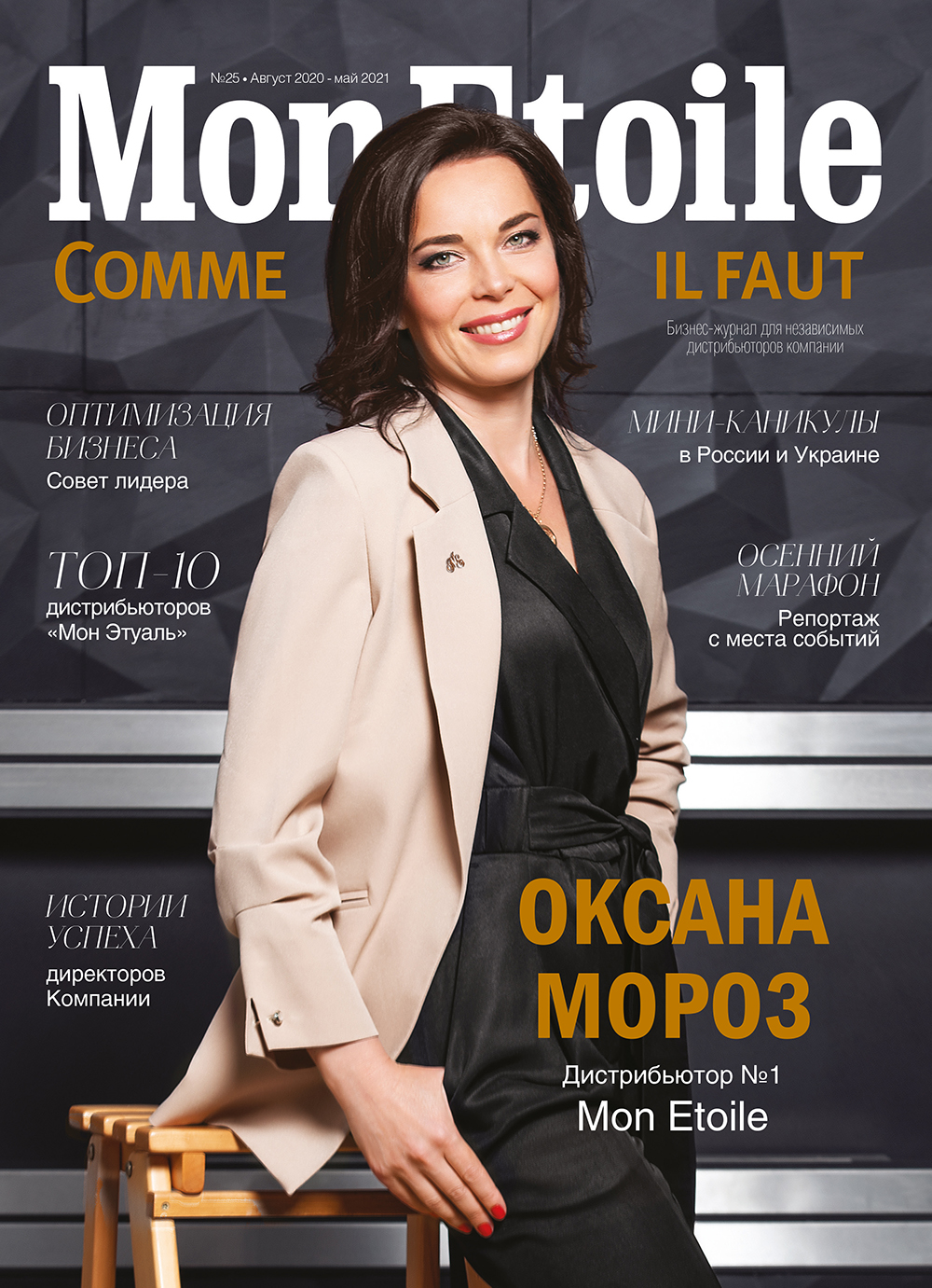 01 Cover 1
